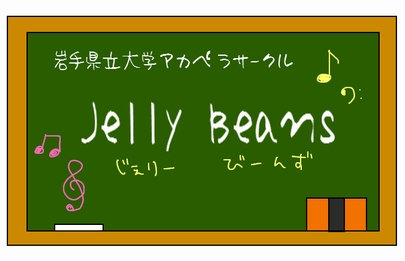 jb_logo01-2.jpg
