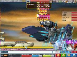 MapleStory 2009-08-23 17-04-43-00
