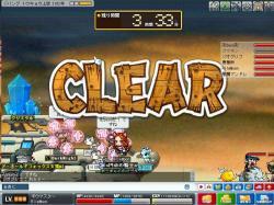 MapleStory 2009-08-23 21-32-31-26