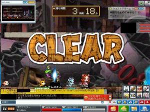 MapleStory 2009-08-29 14-22-56-93