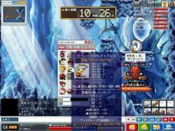 MapleStory 2009-09-27 00-51-30-53