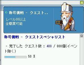 MapleStory 2009-10-20 00-46-13-92