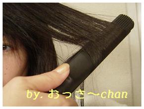プロフェッショナルストレートヘアアイロン を 180度回転させると
