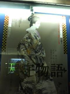 7月大歌舞伎・夜の部