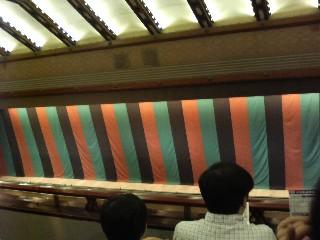 八月納涼歌舞伎・第3部