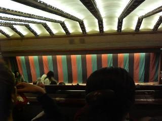 二月大歌舞伎・夜の部・幕見