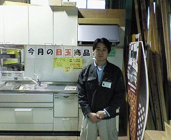 20060405231518.jpg