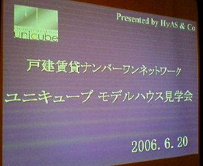 20060621010614