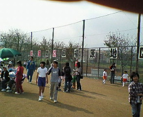 20061106195123