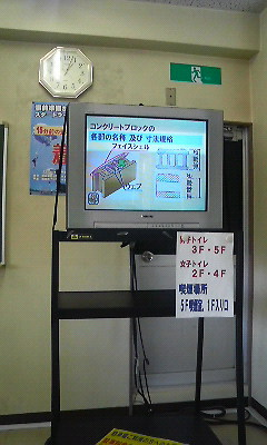 20080115100255