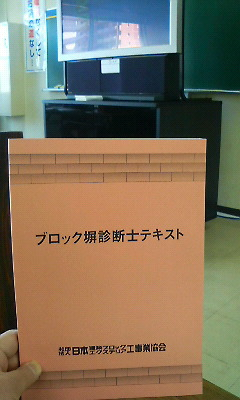 20080115100256