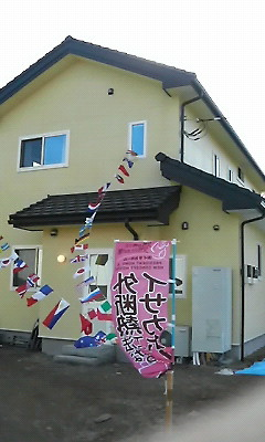 20080226013846.jpg