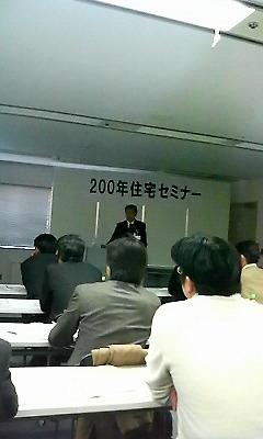 20080226081632.jpg