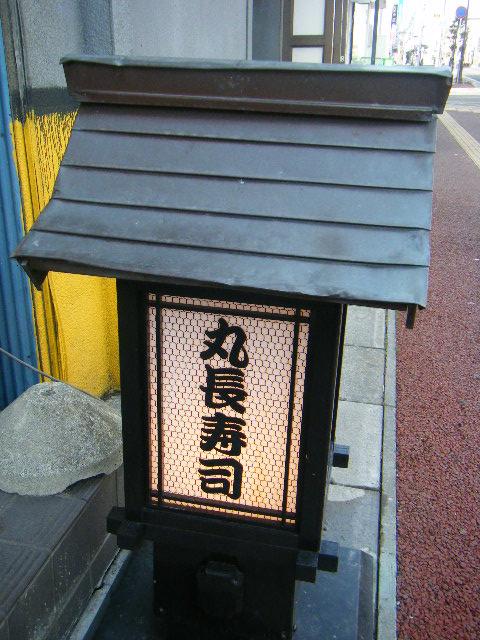 仙台旅行20090220 126