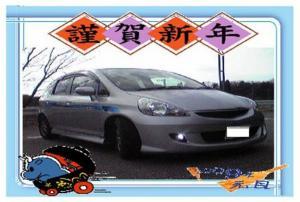 2009オンライン用gazou