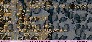 msimg0120-6.jpg