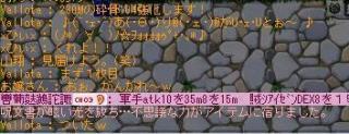 msimg070521-2.jpg