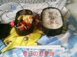 手作り弁当