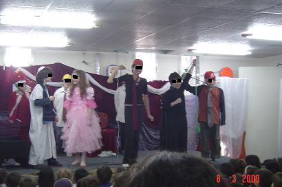 2009prim ester