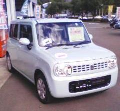 20081120laoin01