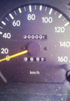 200906091747000