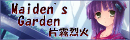banner_20090325164212.png