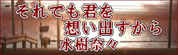 banner_20090411150221.png