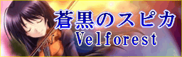 banner_20090418130018.png