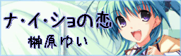 banner_20090418130028.png