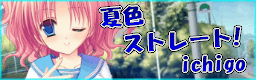 banner_20090418130049.png