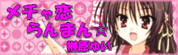 banner_20090511121422.png