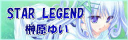 banner_20090511121430.png