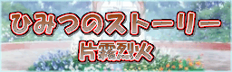 banner_20090610202407.png
