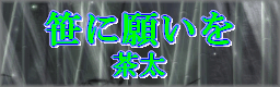 banner_20090614161055.png