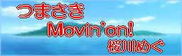 banner_20090616211552.png