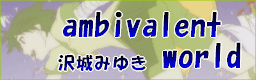 banner_20090906201635.png