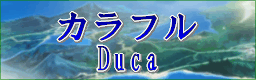 banner_20090912125725.png