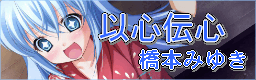 banner_20091026195202.png