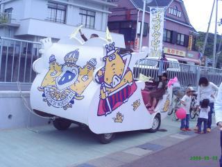 いのブータン王国建国祭パレード車