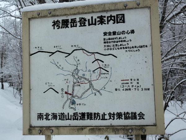中野ダム左7