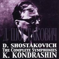 ショスタコーヴィチ交響曲全集