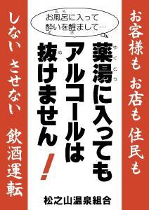 20061105083210.jpg