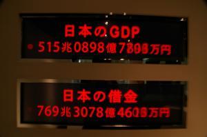 y200708236.jpg