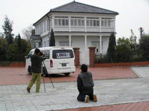 ワイドイメージ異人館01