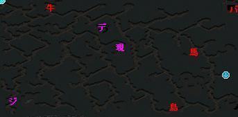 パブル鉱山B1