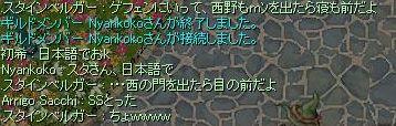 スタさん日本語でお願いします