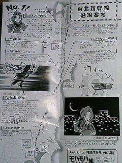 2008_0222_08.jpg