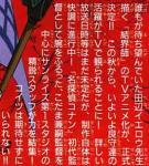 kekaishi1.jpg