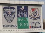 横浜ダービー1