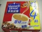 3IN1コーヒー